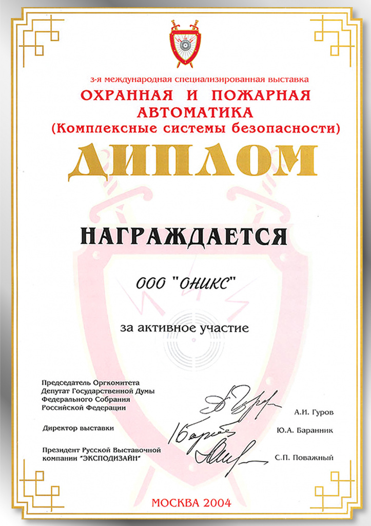 2004_1.jpg