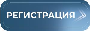 Семинар-в-Москве-28-сентября-1-Кнопка (1).jpg