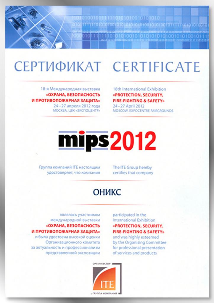 Sertificat_MIPS2012_onyx.jpg