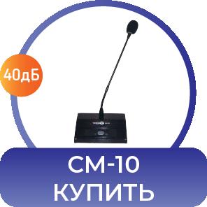 Com-06.png