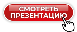 Кнопка (1).png